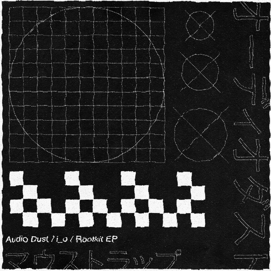 audio_dust_io