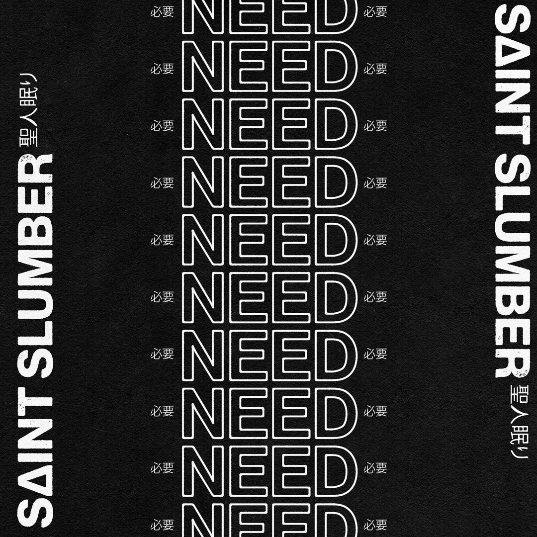 saint_slumber_need
